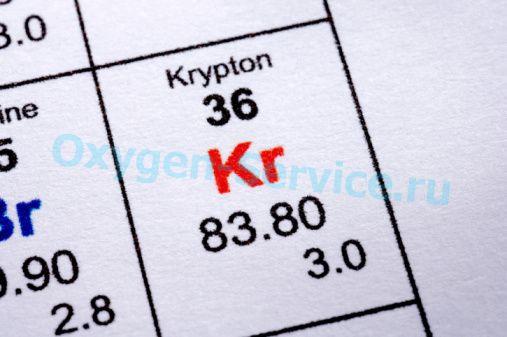 газ криптон: свойства, характеристики, для чего используется в медицине